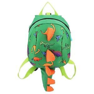 子供用カバン 恐竜柄 リュック バックパック 迷子防止紐 通園バッグ お出掛けバック 恐竜パターン かばん 可愛い 通園 入学 通学 (グリーン)|airymotion