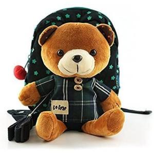 Cuby 迷子防止ひも リード付き ベビー リュック クマ ぬいぐるみ ( 1-6歳子供リュックサック ベビーギフトや贈り物) (グリーン) airymotion