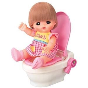 メルちゃん おせわパーツ トイレのれんしゅう! いっしょにおトイレ airymotion