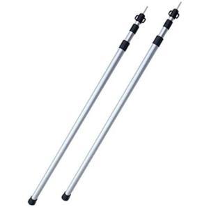 DDタープ DD Tarp Pole - XL size タープ ポール - XLサイズ 2本セット-|airymotion
