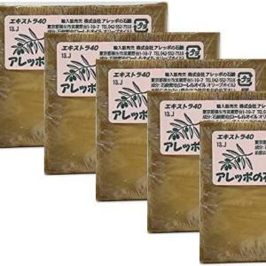 5個入 アレッポ 石鹸 エキストラ40 オリーブ&ローレル オーガニック 180 g×5 [並行輸入品]|airymotion