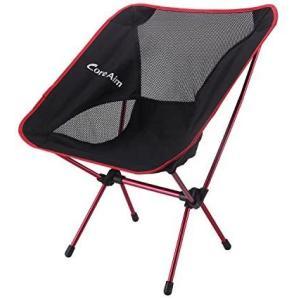 アウトドアチェア CORE AIM 折りたたみ 椅子 イス 収納バッグ付き  超軽量 コンパクト 耐荷重150kg 7075アルミニウム合金|airymotion