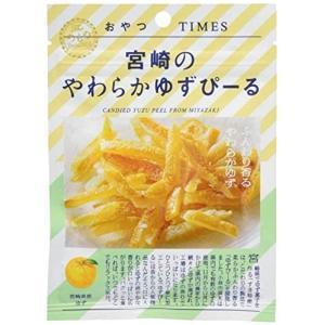 おやつTIMES 宮崎のやわらかゆずぴーる 30g ×10袋|airymotion
