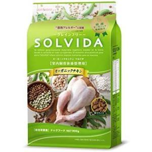 SOLVIDA ソルビダ ドッグフード グレインフリー チキン 室内飼育 体重管理用 900g|airymotion