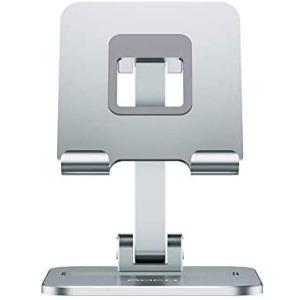 ROCK タブレット スマホ スタンド 携帯スタンド 折りたたみ式 シリコン滑り止め 高さ 角度調整可能 アルミニウム合金製 airymotion