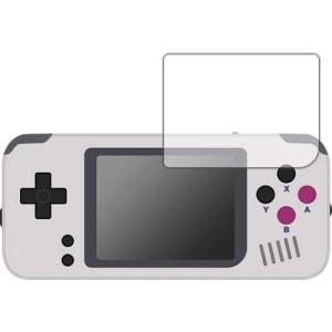 PDA工房 BittBoy PocketGo 衝撃吸収[反射低減] 保護 フィルム 耐衝撃 日本製 airymotion