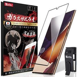 湾曲まで覆える 3D 全面保護 (日本品質) Galaxy Note20 Ultra 5G ガラスフィルム ギャラクシー ノート20 (黒) airymotion