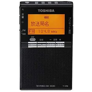 東芝 ワイドFM/AMラジオ ステレオスピ−カー付充電台セットTOSHIBA TY-SPR8 airymotion