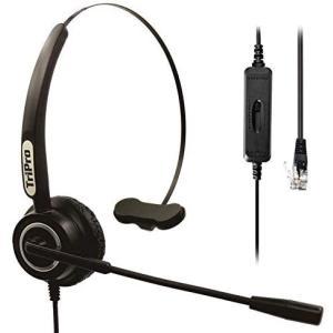 ハンドフリー*コールセンター用ヘッドセット ノイズキャンセルマイク付き 電話機対応 業務用ヘッドセット (4ピンRJ9 片耳) airymotion