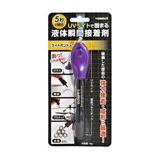 ライトボンド5(ファイブ) UVライトで固まる 液体瞬間接着剤 液体プラスチック (185mm×95mm)|airymotion