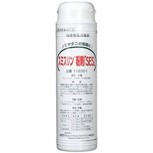 ノミ、ダニ、トコジラミ駆除用粉末殺虫剤 スミスリン粉剤 SES 350g airymotion