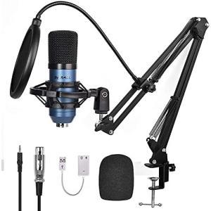 コンデンサーマイク XLR PC マイク オンライン会議 Condenser Microphone 単一指向性マイク 集音 Karaoke カラオケ airymotion