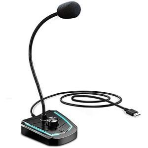 PCマイク USBマイク ノイズ低減 XIAOKOA 全指向性 360°集音 音量調節可能 イヤホン出力 (RGB) (RGB) airymotion