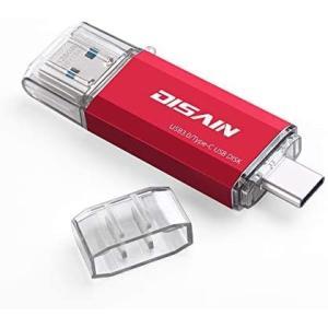 USBフラッシュメモリー、DISAINデュアルドライブUSB 3.0 type-c 3.1 Gen (赤い色 128GB) airymotion