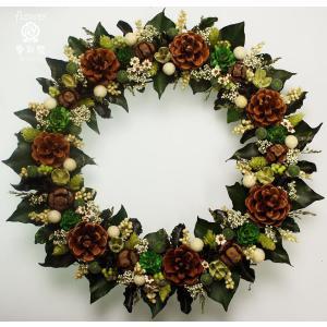 クリスマスリース、アイビーの葉と木の実、葉はプリザーブド加工...