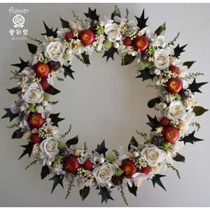 クリスマスリース、プリザーブドフラワーの白いバラ、りんご、ヒ...