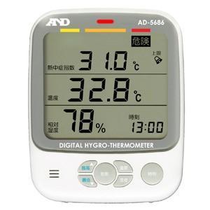 エー・アンド・デイ 環境温湿度計 AD-5686 インフルエンザ予防