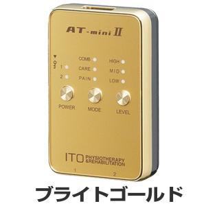伊藤超短波 低周波治療器 AT-mini II ( ATミニ 2 )アスリートのセルフケアをサポート シリコンカバー・ストラッププレゼント!|aisanchi|03