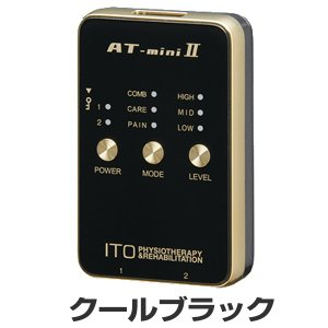 伊藤超短波 低周波治療器 AT-mini II ( ATミニ 2 )アスリートのセルフケアをサポート シリコンカバー・ストラッププレゼント!|aisanchi|04