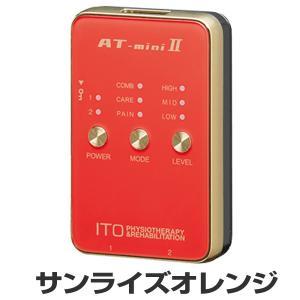 伊藤超短波 低周波治療器 AT-mini II ( ATミニ 2 )アスリートのセルフケアをサポート シリコンカバー・ストラッププレゼント!|aisanchi|05