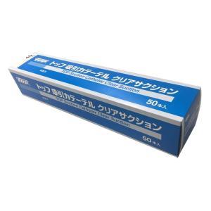 痰や鼻水の吸引に最適!20本セットよりお得な50本入です。弾力性に富んだ適度なやわらかさで滑らかに体...