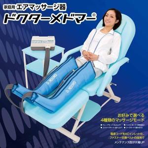 【ゾロ目の日★クーポン対象】ドクターメドマー DM-6000 (ロングブーツ両脚セット) aisanchi