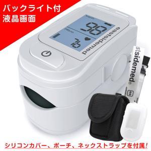 es フィンガーティップ パルスオキシメーター(FP100BC) 専用シリコンカバー付