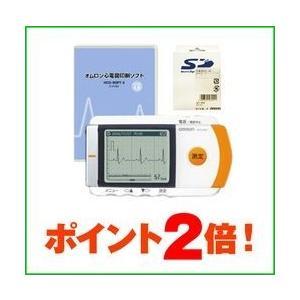 オムロン 携帯型心電計 HCG-801+ 心電図印刷ソフト+オムロン社純正SDセット