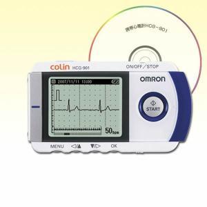 オムロン 携帯型心電計 HCG-901 判読支援ソフトセット(医療施設さま向け商品) aisanchi
