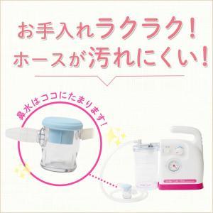 電動鼻水吸引器 赤ちゃん スマイルキュートKS-501医療機器専門メーカー 日本製プレゼント ラッピング 専用バッグ付 送料無料 土曜日出荷対応中|aisanchi|04