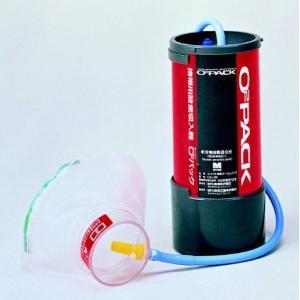 ディスポ酸素吸入器 救急酸素O2パック(オーツーパック)|aisanchi