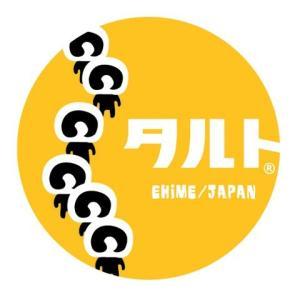 タルトステッカー カレー|aisato