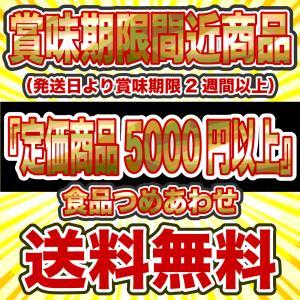 「賞味期限間近 定価5000円以上 食品つめあわせ 一平くん忘れちゃったステッカー(縦横15cm)」※色は選べません|aisato