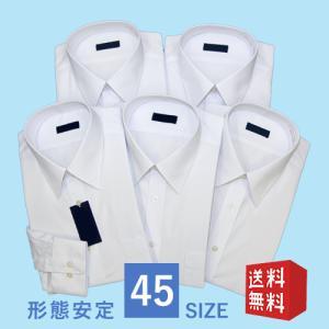 ワイシャツ 長袖 白 形態安定 メンズシャツ ビジネスシャツ ワイシャツ 5枚 セット 大きいサイズ...
