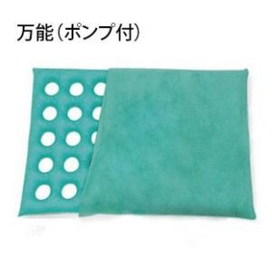 介護用品 床ずれ防止 クッション  エアークッション タオル地カバー付き 画像1 万能(ポンプ付き)