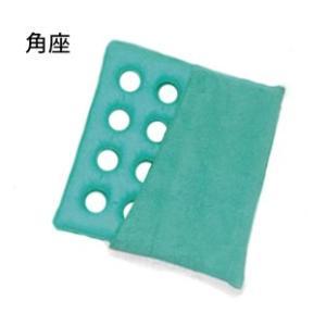 介護用品 床ずれ防止 クッション  エアークッション タオル地カバー付き 画像2 角座