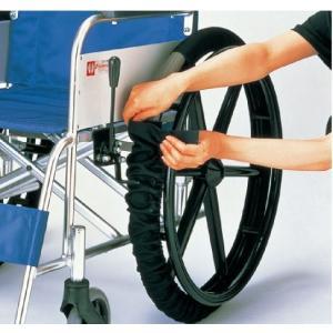 車いす車輪カバー 2本1組