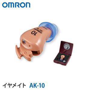 補聴器 オムロン イヤメイト デジタル AK−10  補聴器...