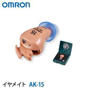 補聴器 オムロン イヤメイト デジタル AK−15 (父の日...