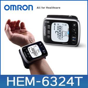 オムロン 血圧計 手首式 HEM-6324T (健康器具 手...