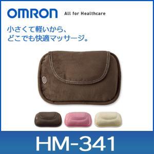 販売名:オムロン クッションマッサージャ HM-341  カラーバリエーション: ブラウン(HM-...