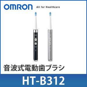 【基本情報】  販売名: オムロン 音波式電動歯ブラシ HT-B312  カラーバリエーション: ブ...