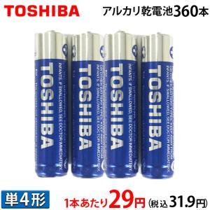 1本あたり28円(税抜き) 東芝 アルカリ乾電池 単4形 2P×150パック 300本入 LR03T...
