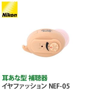 ◆発売元:株式会社ニコンエシロール  ◆生産国:日本製、保証期間:1年間  *医療機器認証番号 22...
