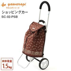 毎日のお買い物に大活躍の軽量ショッピングカー。 バッグ部分は丈夫で汚れがつきにくいポリエステル素材を...
