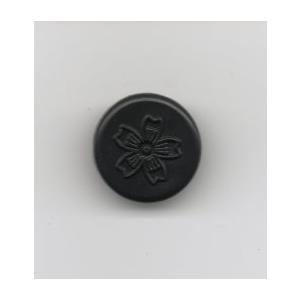 学生服用裏ボタン・黒プラスチック 【クリックポストで送料164円に修正】 チェンジボタン|aisle