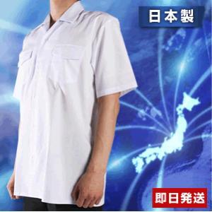 学生服 シャツ 日本製半袖開襟シャツ両ポケット雨蓋付き A体 ノンアイロン 日清紡 学生シャツ|aisle