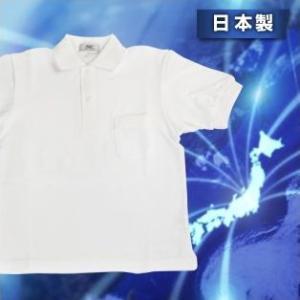 半袖ポロシャツ日本製 140〜L(180) 吸汗・拡散・速乾素材ブランド生地 帝人ピュアエース使用 小中学生用ポロシャツ 白|aisle
