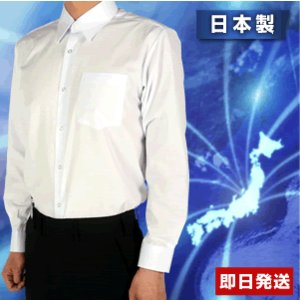 学生服 シャツ 日本製長袖カッターシャツ B体 ノンアイロン 日清紡ワイシャツ(Yシャツ)学生シャツ|aisle