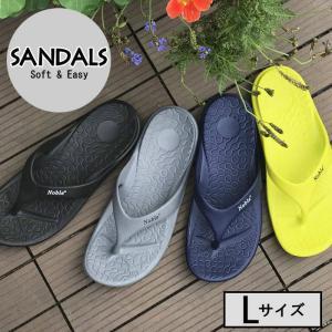 サンダル EVA 素材 ソフト ビーチサンダル Lサイズ メンズ|aislipper